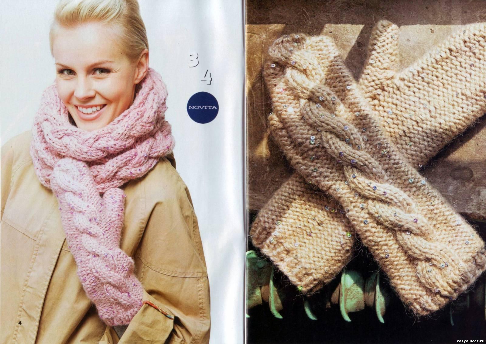 Вязанье по косой шарфа